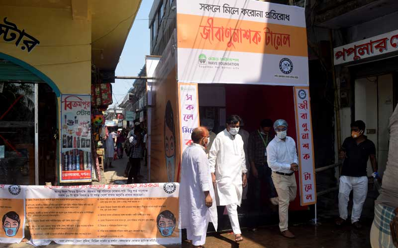 Inauguration of WAVE Installed Disinfectant Tunnel at Darsana Bazar